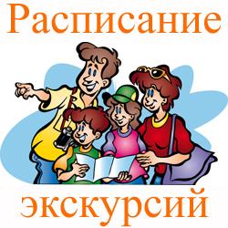 llt.sevastopol.com