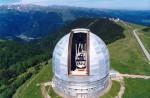Работающий телескоп