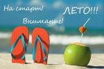 Тур Крым на ладонях