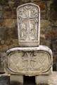 Сурб-Хач - святой крест