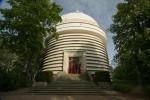 Самый крупный объект - зеркальный телескоп им. Шайна