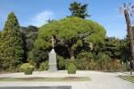 НБС - скульптура Флора