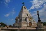 Свято-Никольский храм.
