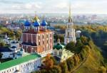 Рязань - Кремль