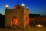 Храм Огня