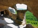 Вид из пещер